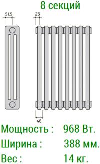 Трубчатые радиаторы отопления Радстал