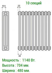 Радиаторы трубчатые Радстал 3070