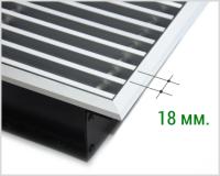 Решетка на конвекторы (расстояние между планками 18 мм.) с Z рамкой