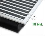 Решетка конвектора с Z рамкой (расстояние между профилем 18 мм.)
