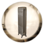 Радиаторы 600 180 Чугунные радиаторы Windsor 600/180