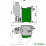 Твердотопливный пеллетный котел 120квт (ВД 120)