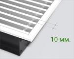 Решетка на конвектор с Z рамкой, 10 мм. (порошковая покраска)