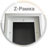 Z-профиль рамка конвектора (ширина 90-600 мм.)