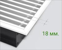 Решетка на конвектор Z рамка, расстояние между планками решетки 18 мм.